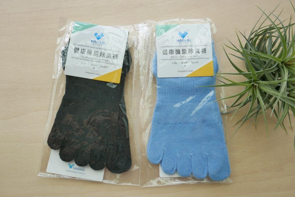 HADASI安心靴下的五趾除臭隱形襪image001 (1).jpg