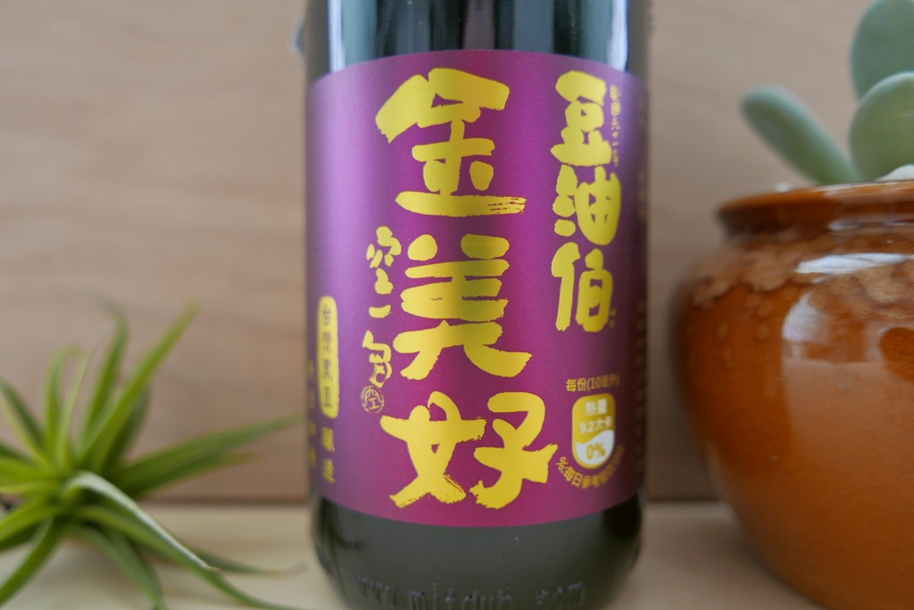 豆油伯之金美好無添加糖釀造醬油image001 (2).jpg