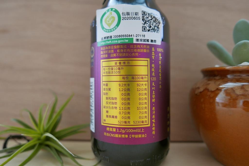 豆油伯之金美好無添加糖釀造醬油image001 (5).jpg