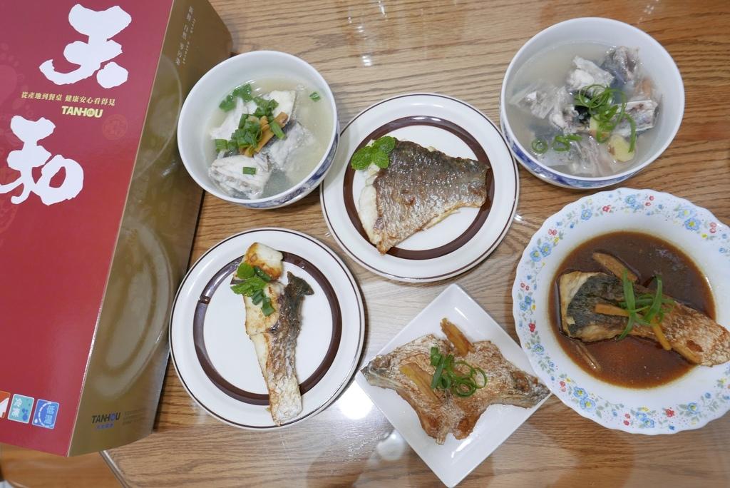 天和鮮物 - 澎湖極品海鱸魚image001 (1).jpg