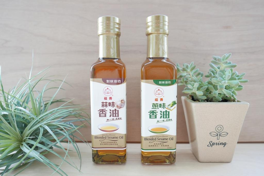 福壽的蒜味香油與蔥味香油image001 (1).jpg