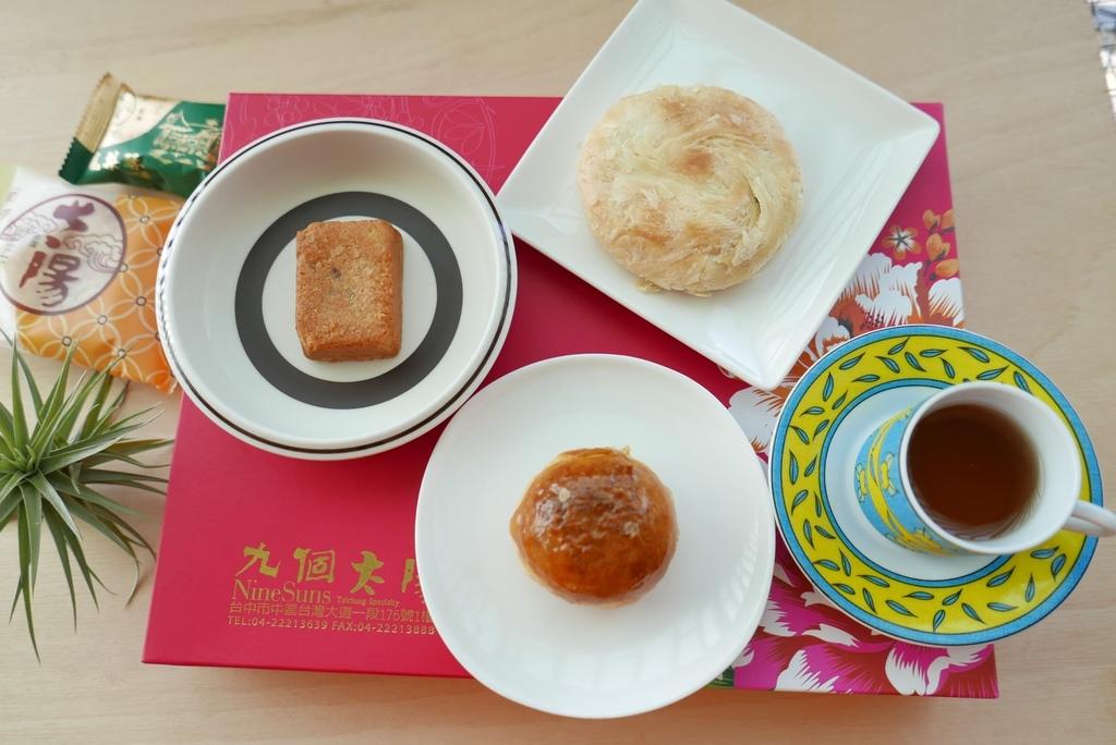 九個太陽福到禮盒,蛋黃酥、太陽餅、鳳梨酥image001 (1).jpg