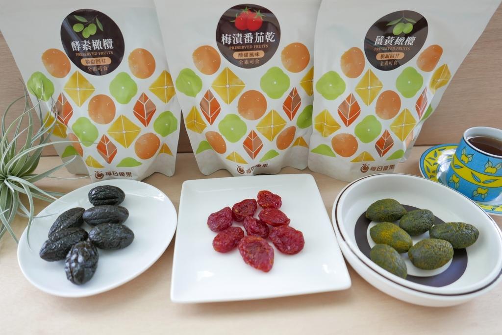 每日優果,梅漬番茄乾、酵素橄欖、薑黃橄欖image001 (1).jpg