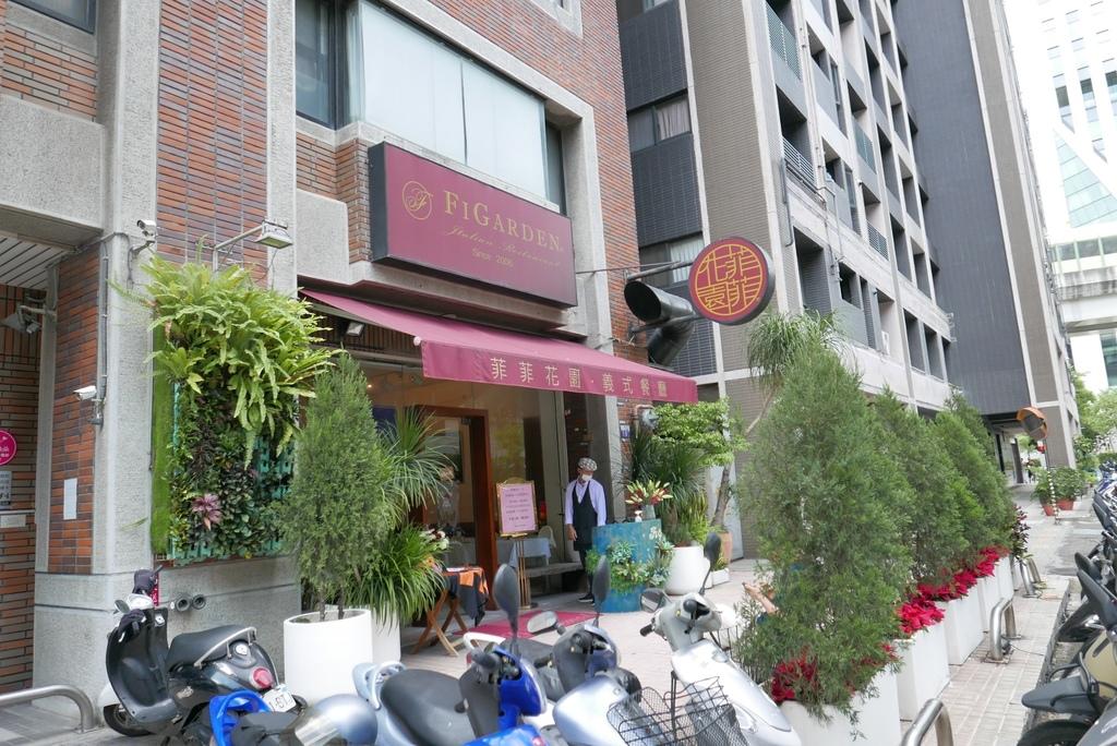 菲菲花園義式餐廳image001 (1).jpg