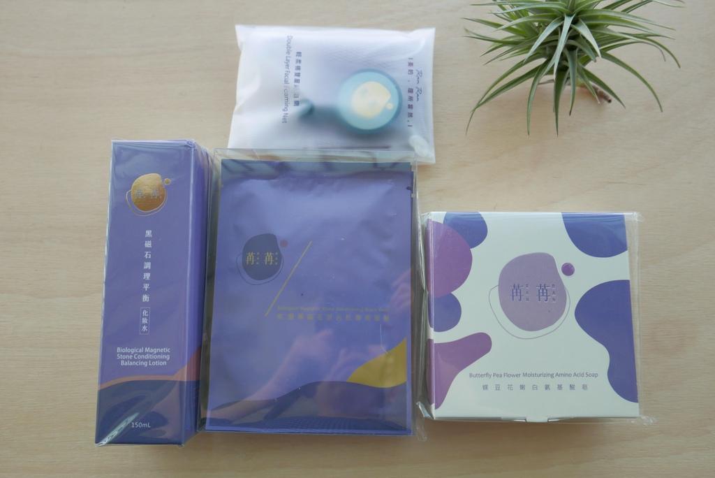 苒苒有蝶豆花嫩白氨基酸皂、黑磁石系列化妝水與面膜image001 (1).jpg