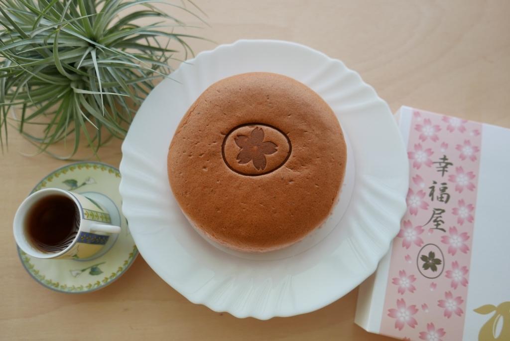 幸福屋的日式輕乳酪蛋糕,莓果森林的口味,Yo Yo Tempo 優遊步調image001 (1).jpg