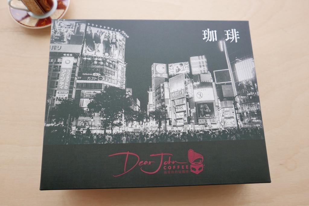 【森村咖啡 Dear John coffee】城市光影咖啡禮盒濾掛組,Yo Yo Tempo 優遊步調image001 (1).jpg