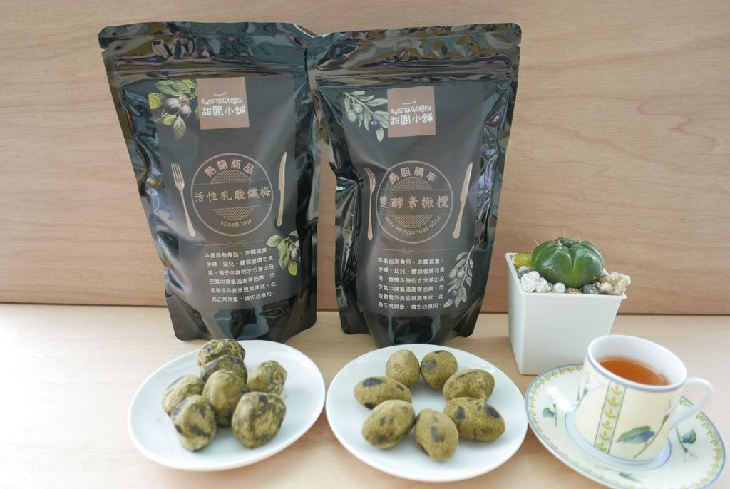 甜園小舖的乳酸梅和雙酵素橄欖,優遊步調Yo Yo Tempo,image001 (1).jpg