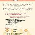 台灣俗諺語典(全十冊)出版會