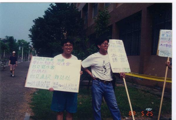 1994ni khonggi
