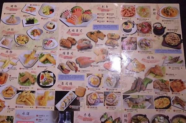 和原日式料理040