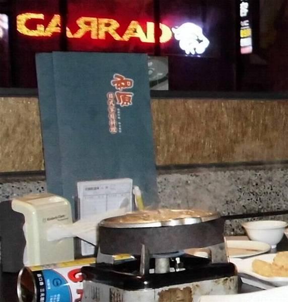 和原日式料理038