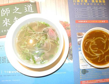 25漢來海港-DSCN6026.jpg
