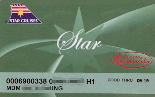 1030924-CIMG5879麗星郵輪貴賓卡