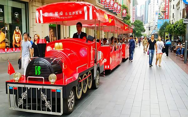 上海09.jpg