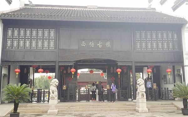 西塘古鎮-01