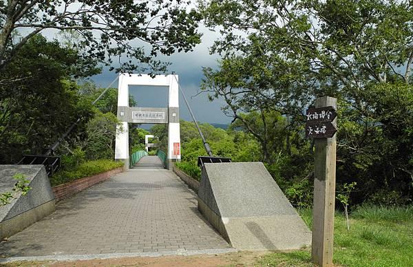 1050809明德水庫日新島-DSCN3129.jpg