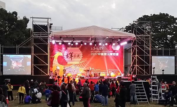 1060205中台灣燈會-20170205_175605.jpg