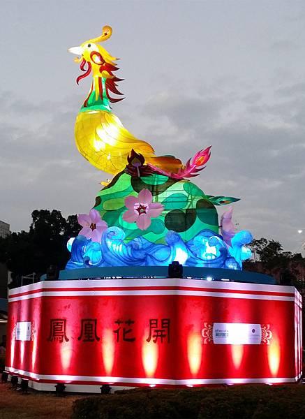 1060205中台灣燈會-20170205_175517.jpg