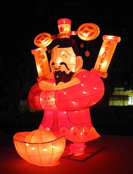 1060205中台灣燈會-DSCN5430.jpg