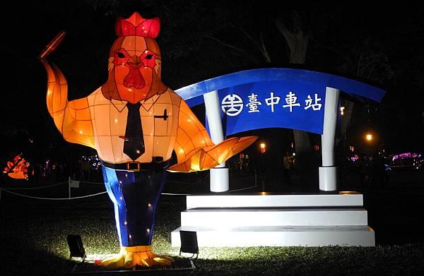1060205中台灣燈會-DSCN5581.jpg