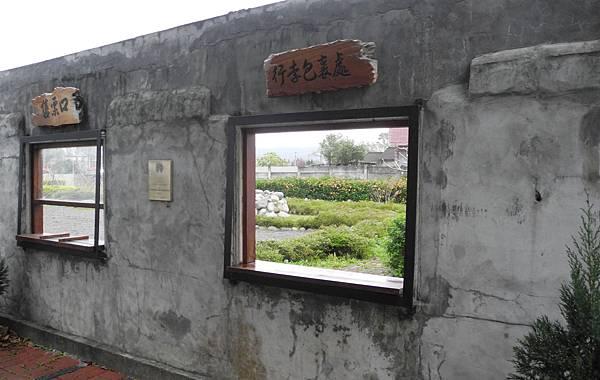 泰安火車站-DSCN5864.jpg