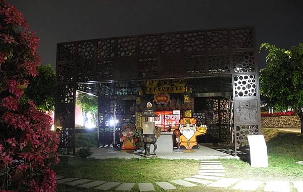 1071128花博葫蘆墩公園-DSCN1474.jpg