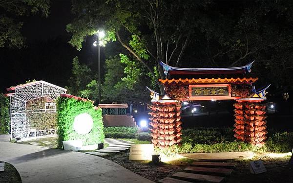 1071128花博葫蘆墩公園-DSCN1485.jpg