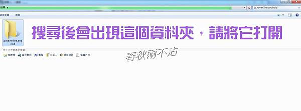 清除手機暫存記憶體-03.jpg