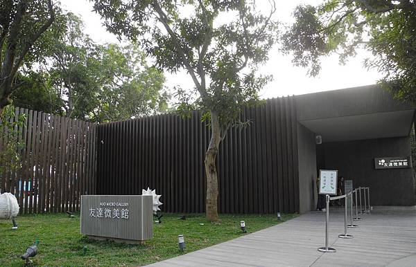 1080118花博森林園區-DSCN3536.jpg