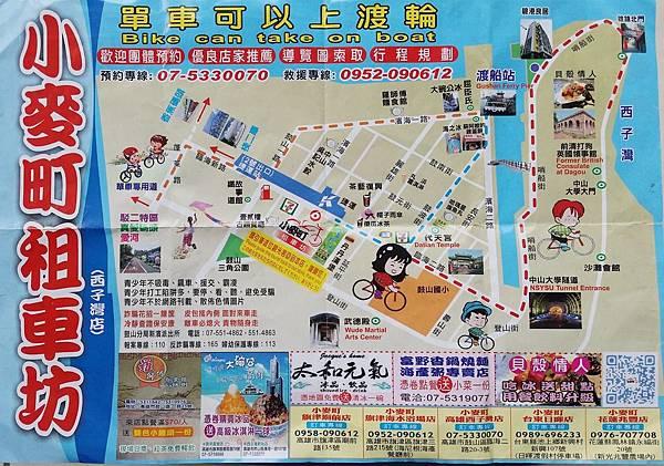 高雄鼓山-西子灣地圖.jpg