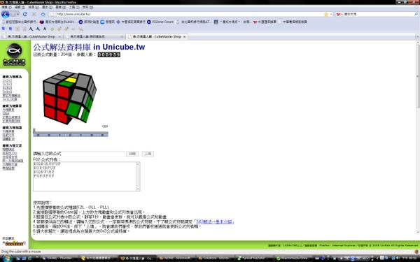 Algo_DataBase.png