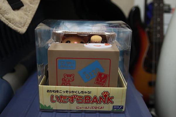 20100707 貓咪存錢筒開箱 (1).JPG