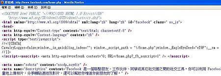 網頁原始碼.JPG