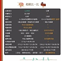 CBAZ48-A9005F45L000_541018044f9e1.jpg