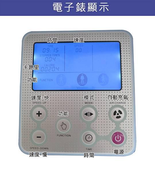 HM02-3001-3.jpg