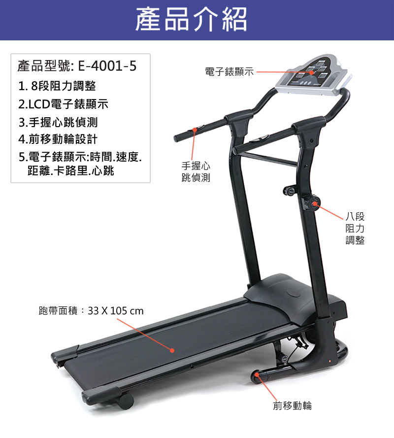 E-4001-52.jpg