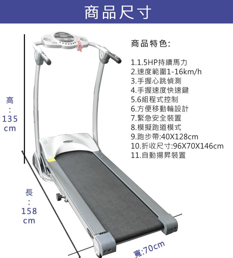 E-4269C-5.jpg