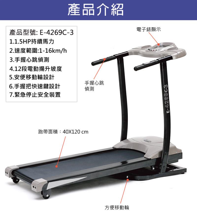 E-4269C-32.jpg