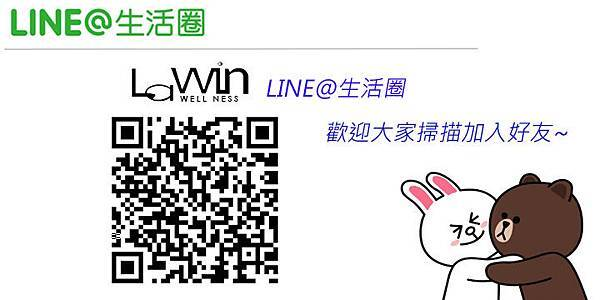 LINE6.jpg