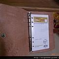 純手工皮雕萬用手冊-HB7301-R1066829 [640x480]