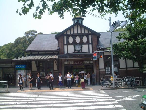 舊原宿車站