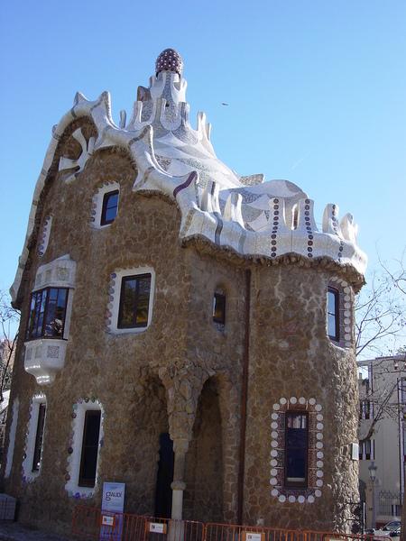 西班牙建築藝術