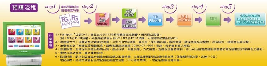 2011-10-07_095712.jpg