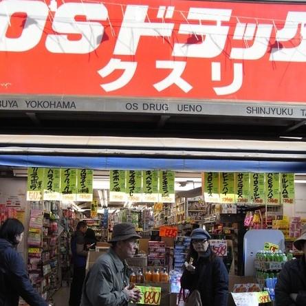 2011-12-31_182809.jpg