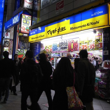 2012-01-01_124934.jpg