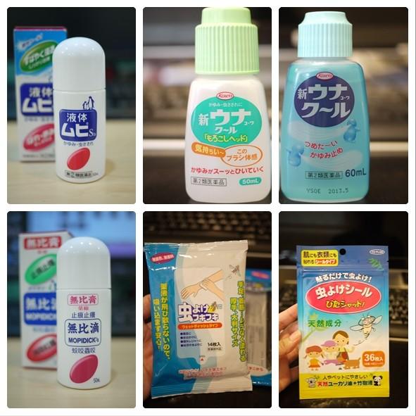 2012-01-01_131557.jpg