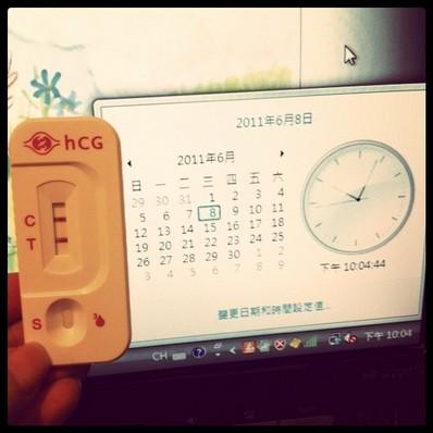 2012-01-01_172755.jpg
