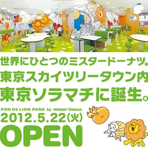 2012-05-24_011836