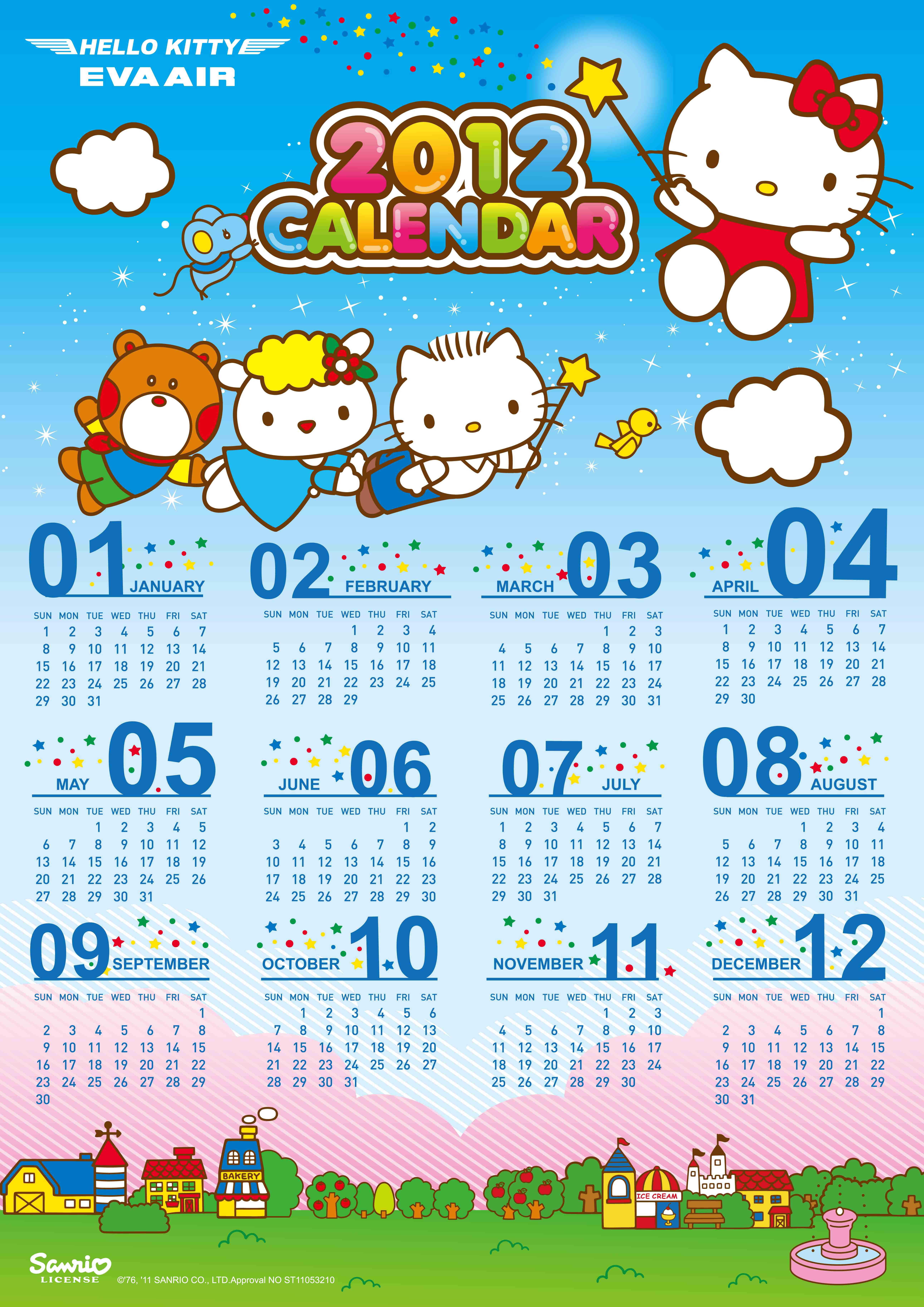HelloKitty_Calendar_v2